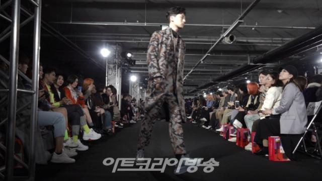 SEWING BOUNDARIES '하동호' FASHION SHOW